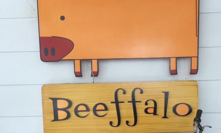 Exploring Marikina: Beeffalo