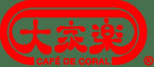 1200px-Café_de_Coral.svg